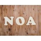 Drvena slova za zid - 1